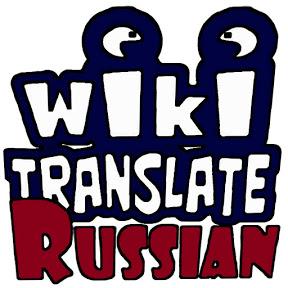 Learn Russian Language