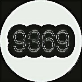 ĐỒ NGHỀ - HÀNG MÁY 9369