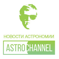 Astro Channel
