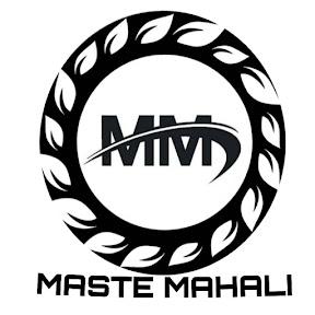 Maste Mahali