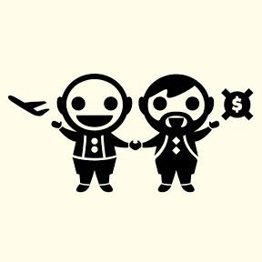 Two Free Guys