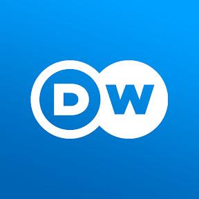DW репортажи