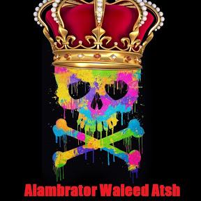 الامبراطور وليد اتش Alambrator Waleed Atsh