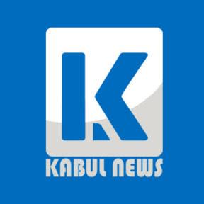 KabulNews