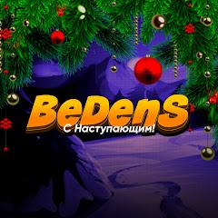 BeDenS - Brawl Stars
