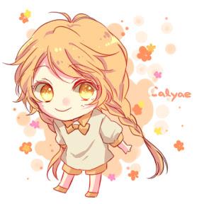 Calyae캐리애