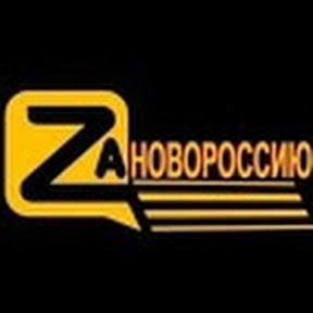 Ато Донецк Без Цензуры