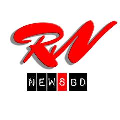 RN NEWS BD
