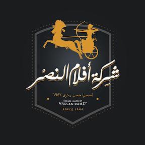 El Nasr Film Co. - شركة أفلام النصر