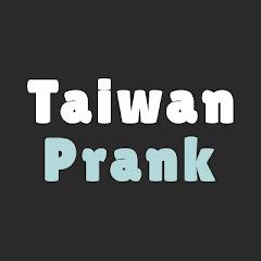 台灣搞笑製片廠