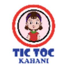 Tic Toc Stories