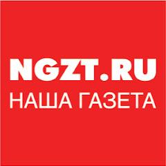 Наша Газета Екатеринбург