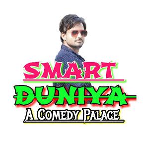 Smart Duniya