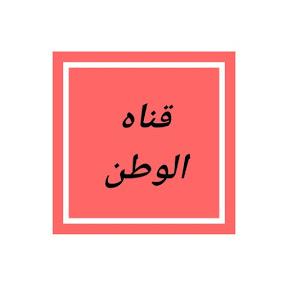 الاعلامي زيد ماجد مقداد