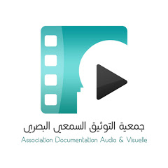 tawtik audiovisuel