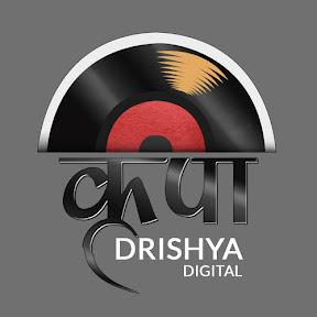 Kripa Drishya Digital