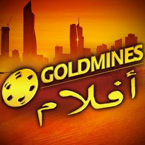 Goldmines Aflam