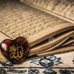 نادية للإسلاميات