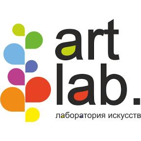 ART.LAB Лаборатория Искусств