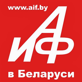 AIF BELARUS