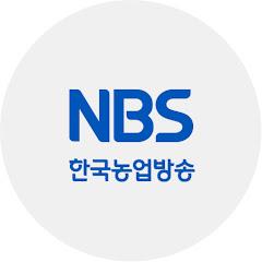 NBS나는농부다