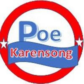 Poe Karen Song Channel