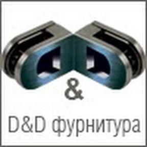 Фурнитура для стекла и душевых кабин D&D