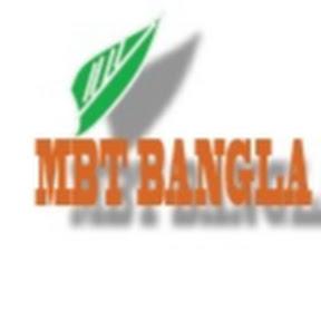 MBT BANGLA
