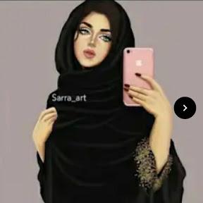 بنت يمنيه اسمها نوف