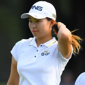 日本女子オープンゴルフ選手権2019