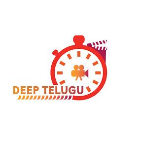 Deep Telugu