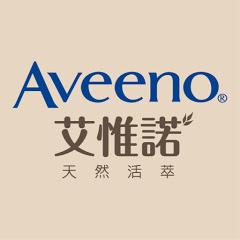 艾惟諾Aveeno