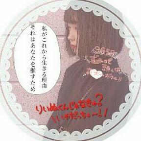 ひかり【hikari】