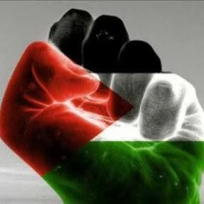 palestina mon coeur