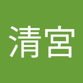 清宮早稲田