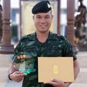ลูกพระเจ้าตาก Thai Army