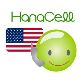 アメリカ携帯電話HanaCell(ハナセル)
