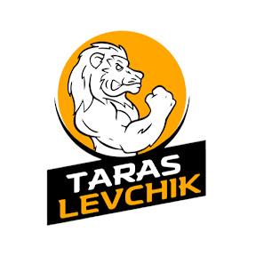 Тарас Левчик