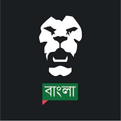 Roar বাংলা - Roar Bangla