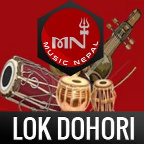 Nepali Lok Dohori