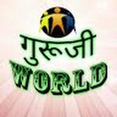 GURUJI WORLD EXAM STUDY
