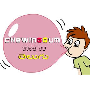 ChewingGum Kids TV TELUGU