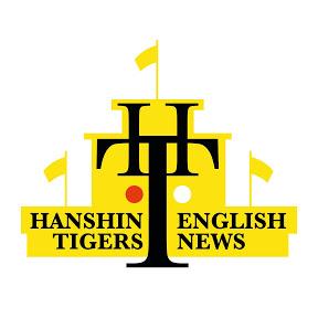 Hanshin Tigers English News
