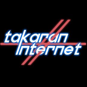 Takaran Internet