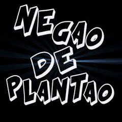 Negão De Plantão