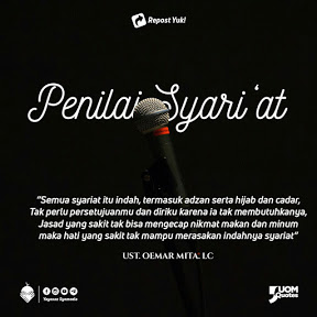 Qur'an Video