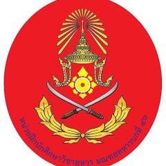 หน่วยฝึกนักศึกษาวิชาทหาร มทบ.46