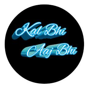 Kal Bhi Aaj bhi