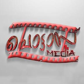 Pottas Media