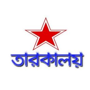 Tarokaloy Official